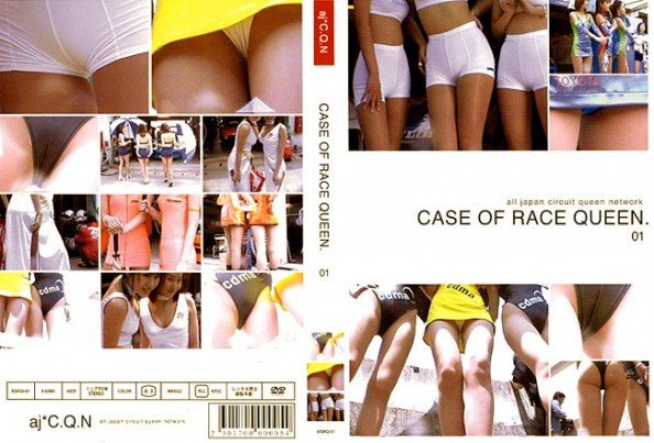 CASE OF RACE QEEN 1[XSRQ-001]