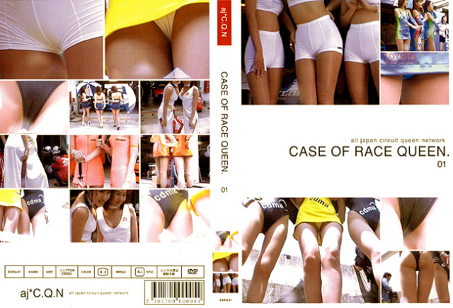 CASE OF RACE QUEEN 1[XSRQ-001]