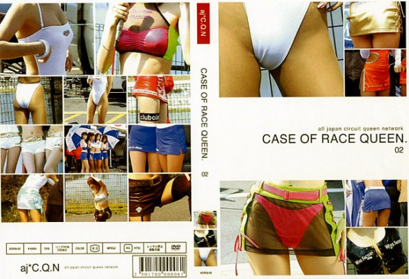 CASE OF RACE QEEN 2[XSRQ-002]