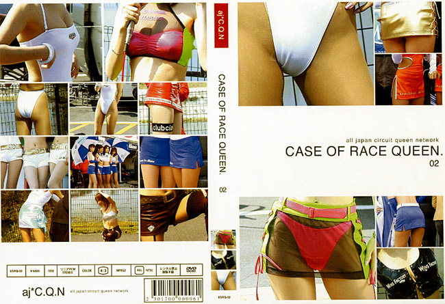 CASE OF RACE QUEEN 2[XSRQ-002]