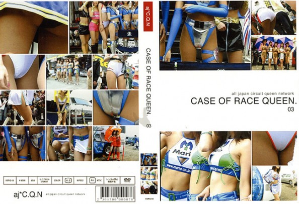 CASE OF RACE QEEN 3[XSRQ-003]