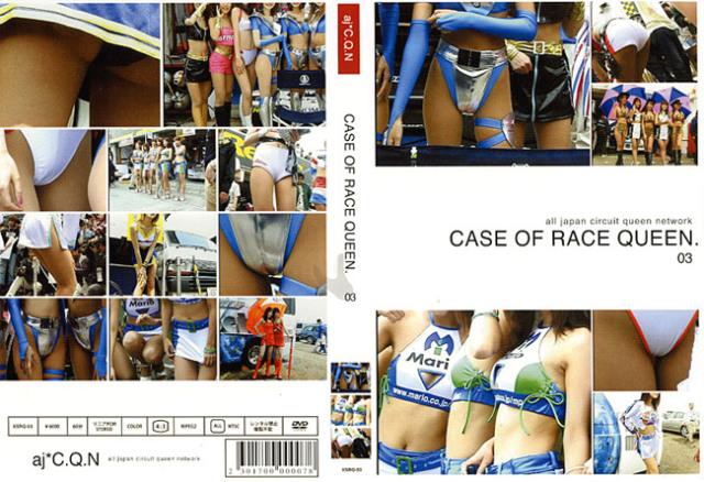 CASE OF RACE QUEEN 3[XSRQ-003]