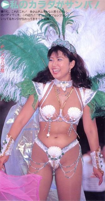 「武田 久美子」がこんな格好していました。体形が違う方がやるとこんな事になってしまうのね。
