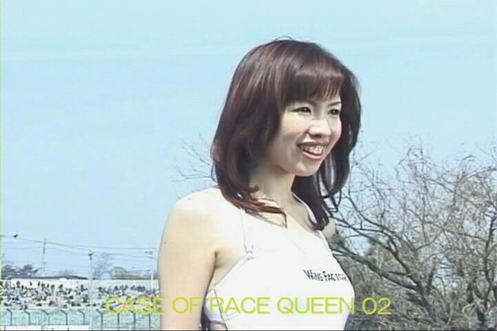 CASE_OF_RACE_QUEEN-02