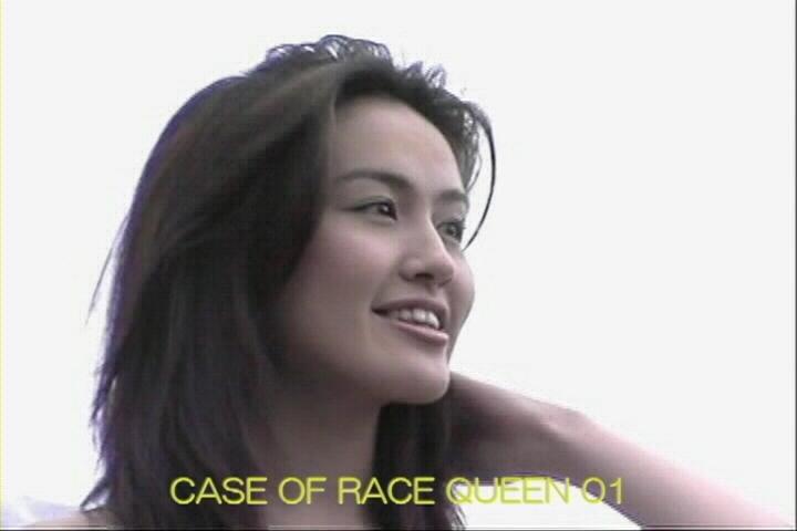CASE_OF_RACE_QUEEN-01