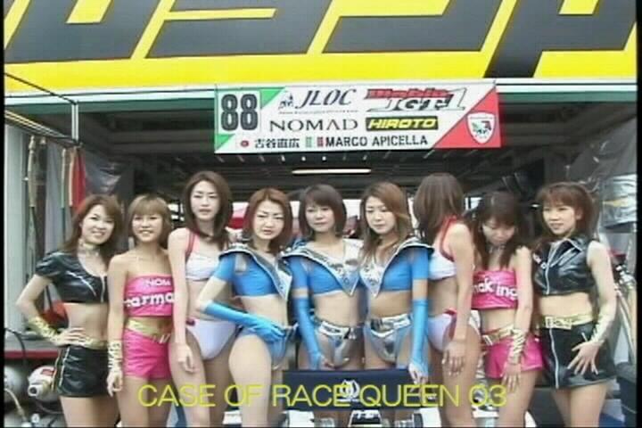 CASE_OF_RACE_QUEEN-03