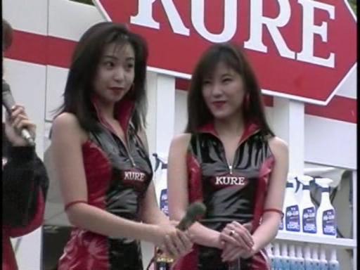 【2ch拾い物】クレのリアップ いやみれたよートンクス杉村鈴木史華最高!