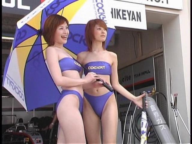 【2ch拾い物】COCKPIT – 久保、山崎 山崎さんってすごい美人ですねー 面積の小さな水着がエッチですー ありがとうございました