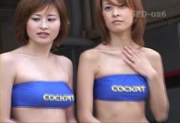【2ch拾い物】私も COCKPIT の 久保、山崎コンビを。処理は完璧です!