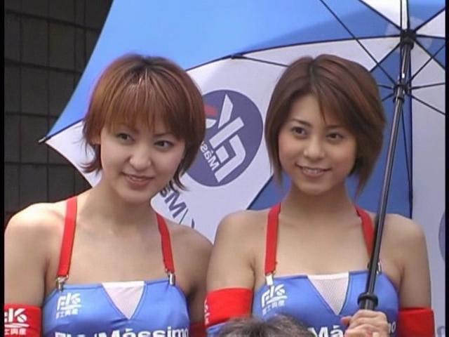 【2ch拾い物】FK.Massimo(2001) - 西尾、渡辺 おぉ!このコスそそるぜぃ!どうもありがとう!