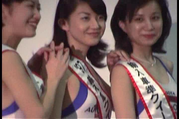 【2ch拾い物】97名古屋輸入車ショウ レジェンドクラスに古い、古いからこそハイレグがおがめる